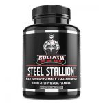 Goliath Steel Stallion Bottle
